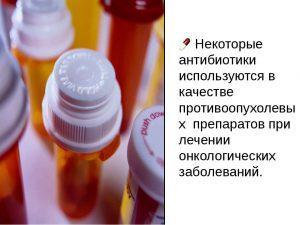 Как правильно подобрать антибиотики при простатите
