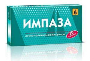 Препараты для повышения потенции для мужчин: ТОП-10