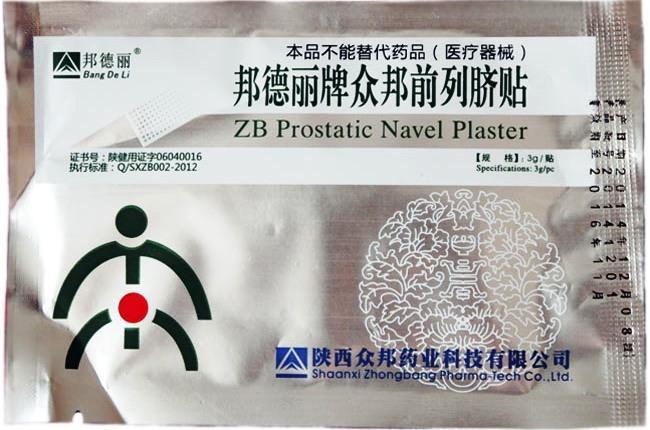 Где заказать китайский пластырь от простатита