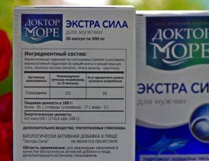 Витамины для улучшения потенции мужчин: названия и отзывы врачей