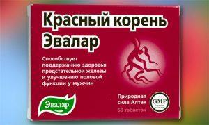 Самые безвредные препараты для повышения потенции: список таблеток