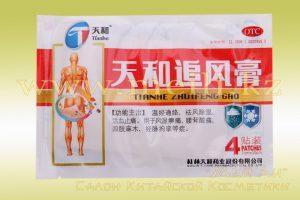 Пластыри для лечения остеохондроза