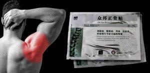Китайский пластырь от остеохондроза