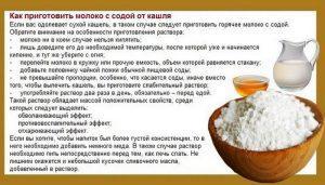 Мёд, сода и масло от гайморита: рецепт приготовления