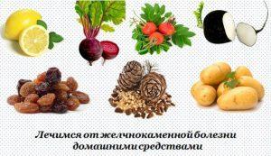 Как лечить печень народными средствами