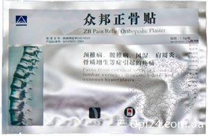 Лечебные китайские пластыри — все о видах и применении