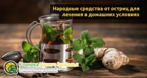 Рецепты лечения простатита