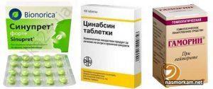 Лекарства при гайморите