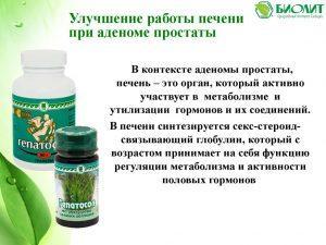 Эффективные препараты для лечения хронического простатита