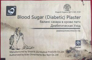 Китайский пластырь от диабета