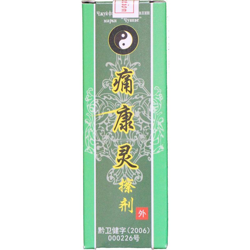 Китайский Дымок Чуанье
