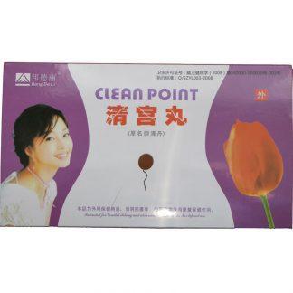 Clean Point