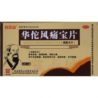 Лечение суставов Hua Tuo Feng Tong Bao Pian