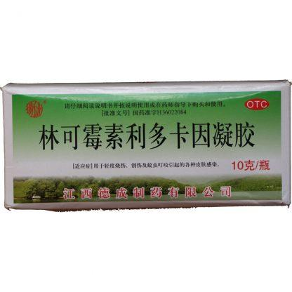 Китайская зеленка