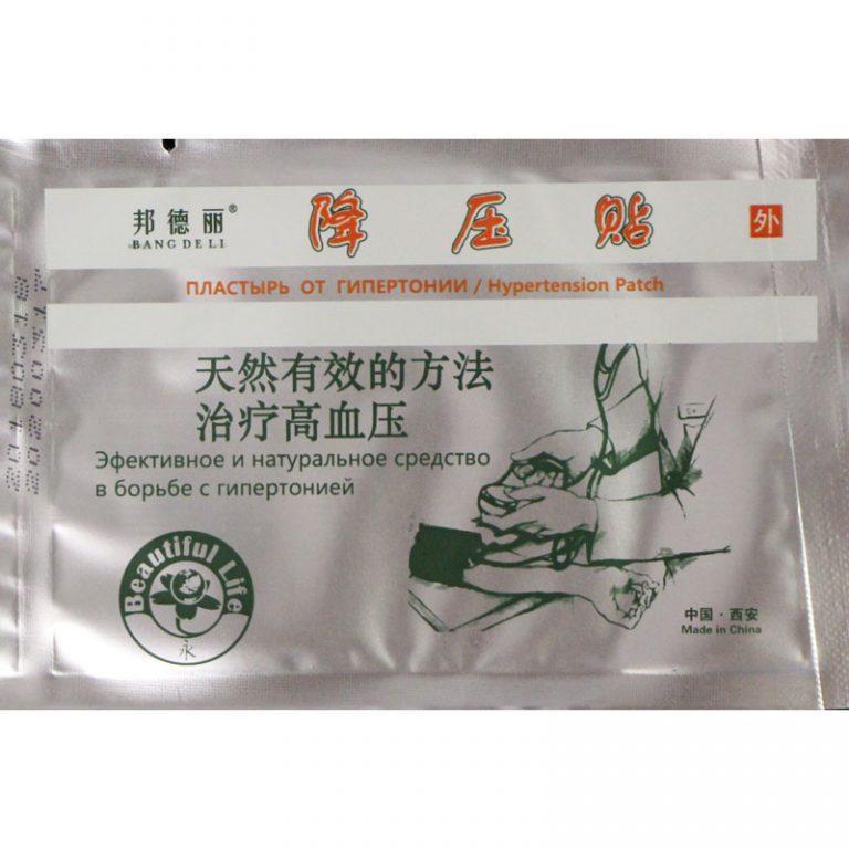 Китайский урологический пластырь от простатита противопоказания