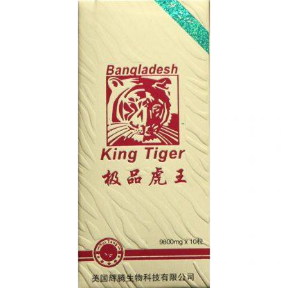 Bangladesh King Tiger (Король Тигр)