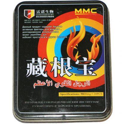 MMC VigRx