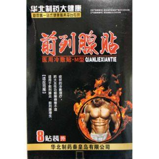 Урологический пластырь Qian Lie Xian Tie