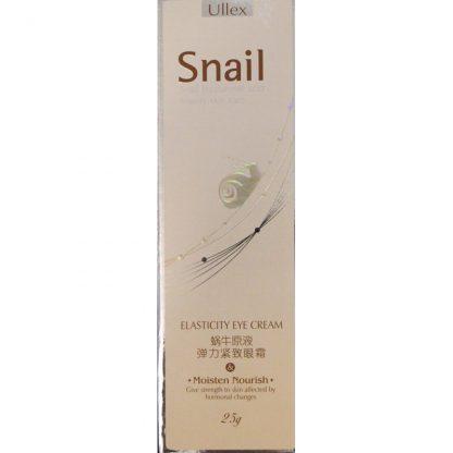 Ullex Snail eye