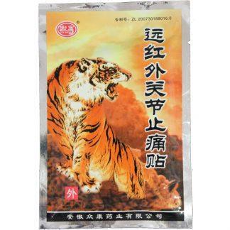 Пластырь тигр