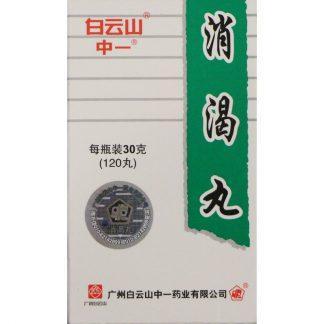 Лечение сахарного диабета Ксиаоке (Xiaoke Pills)