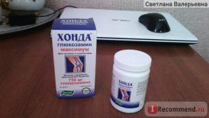 Лекарства для лечения артроза коленных суставов