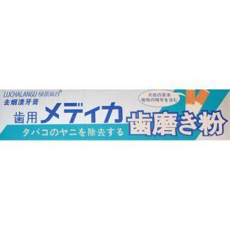 Зубная паста для курильщиков