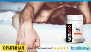 Как улучшить потенцию у мужчин без таблеток