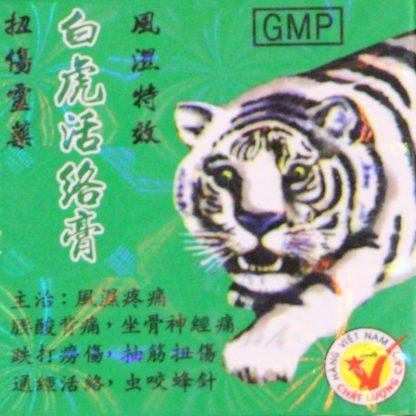 Бальзам тигр