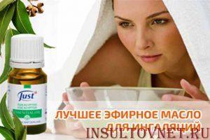 Лечение гайморита эвкалиптовым маслом