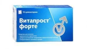 Препараты для лечения хронического простатита у мужчин