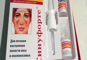 лекарственное лечение гайморита