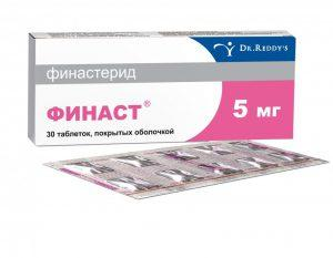 Лучшее лекарство от простатита у мужчин: список и рекомендации