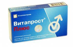 Эффективные таблетки от простатита для лечения и профилактики