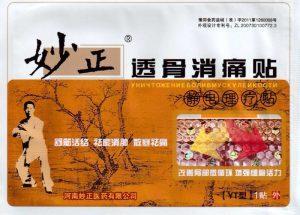 Пластырь суставной Зеленый тигр 10 шт упаковка