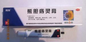 Китайская мазь от геморроя безорнил. Лечебные свойства. Применение