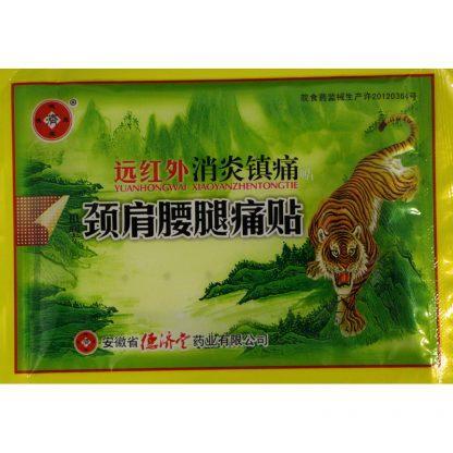 Китайский пластырь зеленый тигр