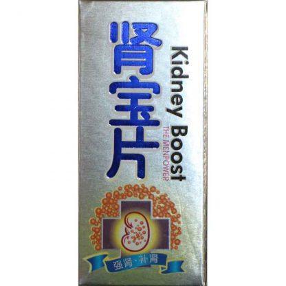 Kidney Boost