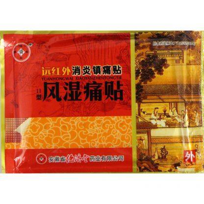 Китайский пластырь красный тигр