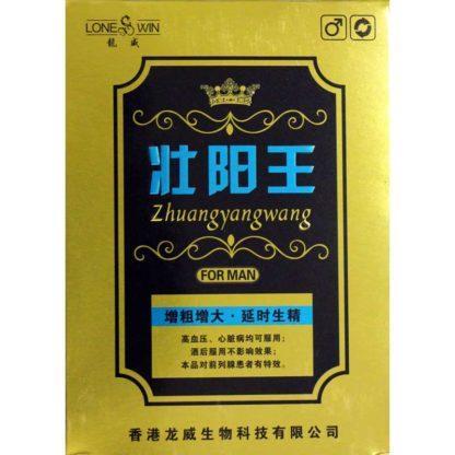 Zhuang Yang Wang